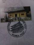 special postag stamp South Korea
